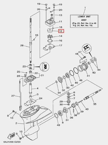 Стакан помпы для лодочного мотора F20 Sea-PRO (23-12)