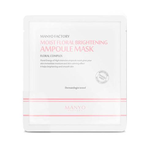 Тканевая цветочная увлажняющая и осветляющая маска