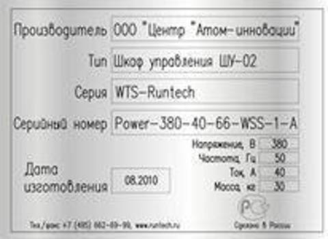 Плёнка самоклеящаяся 3М для лазерной печати, матовый алюминий, 0,5м * 0,7м
