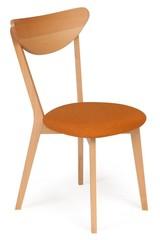 Стул мягкое сиденье/ цвет сиденья - Оранжевый, MAXI (Макси) каркас бук, сиденье ткань, натуральный ( бук )