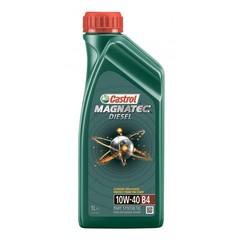 Castrol Magnatec Diesel 10W-40  1л цена