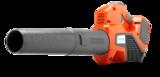 Воздуходув аккумуляторный Husqvarna 436LiB