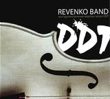 Revenko Band / Инструментальные Версии Песен DDT (CD)