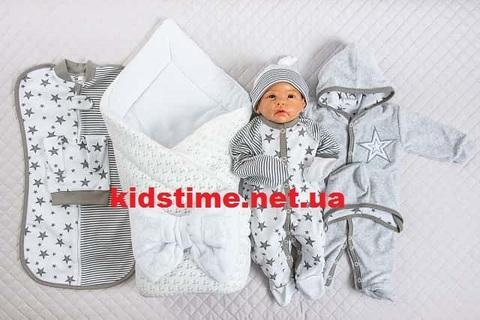 Комплект для новорожденных на выписку Магия плюс серый