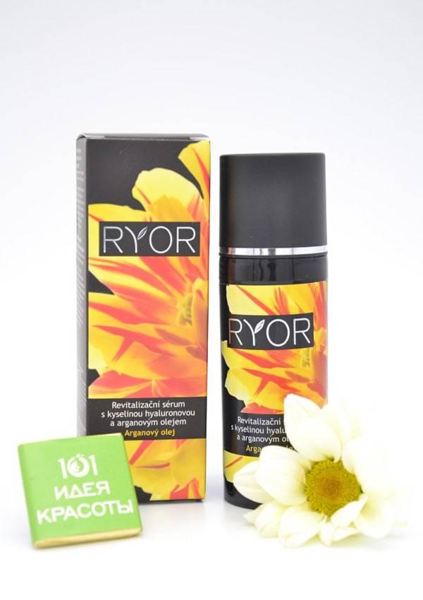 Ryor Восстанавливающая сыворотка с гиалуроновой кислотой и аргановым маслом (40+)