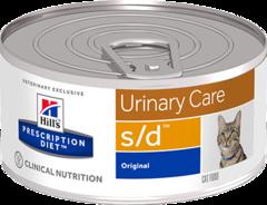 Ветеринарный корм для кошек для растворения струвитов Hill`s Prescription Diet s/d