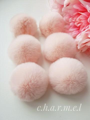 Помпоны, Кролик 5-6 см, цвет Нежный персик, 2 шт