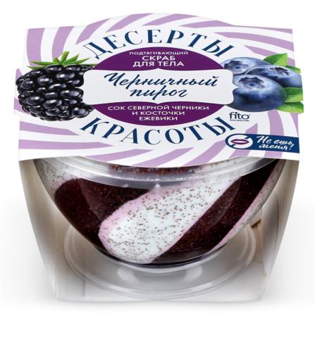 Фитокосметик Десерты красоты Подтягивающий скраб для тела «Черничный пирог» 220мл