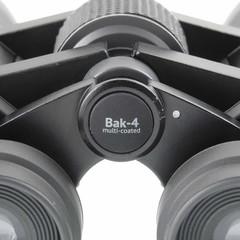 Бинокль Veber Classic БПЦ 16x50 VR серый