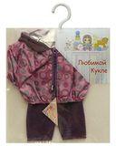 Костюм с курткой - Лиловый. Одежда для кукол, пупсов и мягких игрушек.