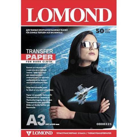 Трансферная бумага Lomond Ink Jet Transfer Paper for Dark Cloth, A3, 140 г/м2, 50 листов (0808325)