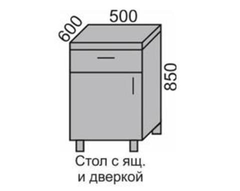Стол МАРТА с 1 ящ и дв НШ 50 - 1