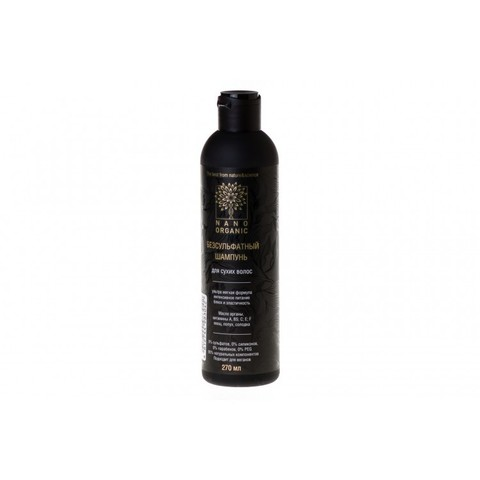 Шампунь для сухих волос, Nano Organic