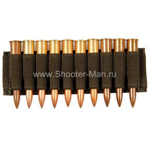 Модульный картридж на 10 патронов ( 7,62 кбр ) ЛАЙТ Стич Профи
