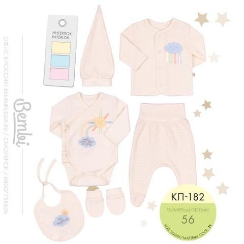 КП182 Комплект детский в подарочной коробке (7 предметов)