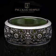 """Пепельница """"Барокко"""". Зелёный нефрит, серебро 925пр."""