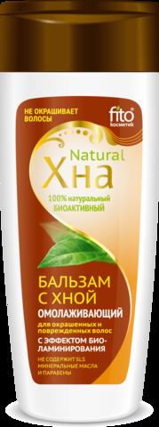 Фитокосметик Хна Natural Бальзам для волос с хной Эффект биоламинирования 270мл