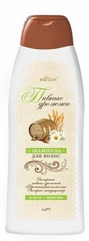 Белита Пивные дрожжи и Яичный желток Шампунь для волос «Пивные дрожжи» Блеск + энергия 500мл