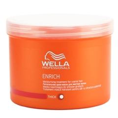 WELLA enrich line питательная крем-маска для жестких волос 150мл.