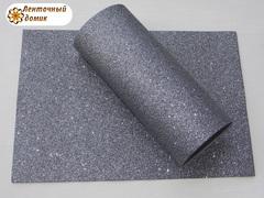Фоамиран с блестками серый 2мм