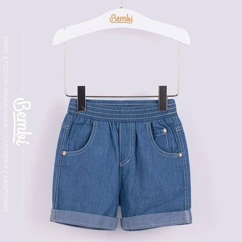 ШР381 Шорты джинсовые для мальчика