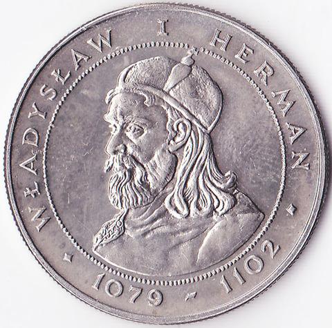 Польша 50 злотых 1981 Владислав I