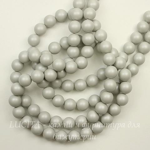 5810 Хрустальный жемчуг Сваровски Crystal Pastel Grey круглый 8 мм , 5 шт