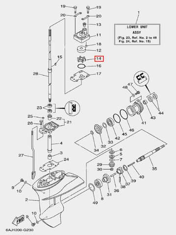 Крыльчатка охлаждения для лодочного мотора F20 Sea-PRO (23-14)