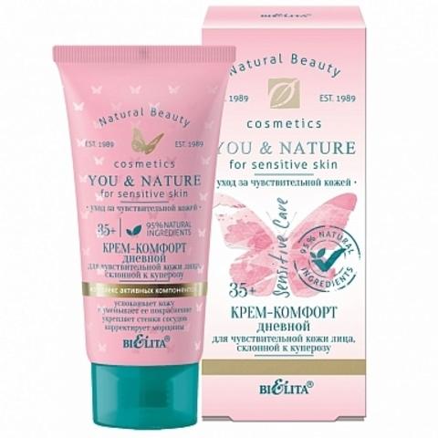 Белита You & Nature Крем-комфорт дневной 35+ для чувствительной кожи лица, склонной к куперозу 30мл