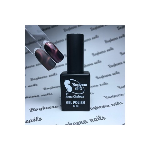 Bagheera Nails BN-98