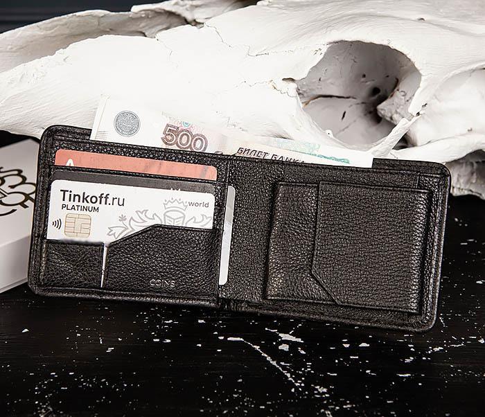 WL334-4 Классическое портмоне с монетницей из кожи «Onyx»
