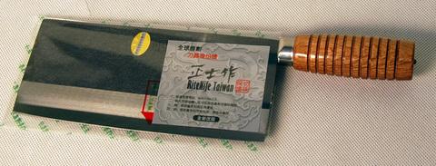 Китайские поварские ножи