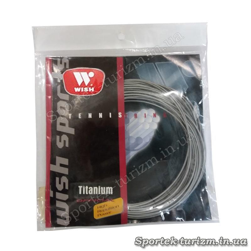 Упаковка струны для бадминтонной ракетки Titanium Official