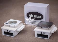 Профессиональная встраиваемая вытяжка с фильтром AIR MAX MVF prof