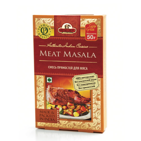 https://static-eu.insales.ru/images/products/1/6859/188594891/meat_masala_new.jpg