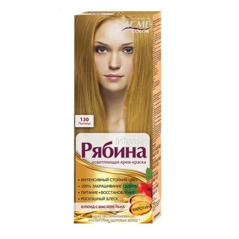Рябина Intense Крем-краска для волос тон №130 пшеница