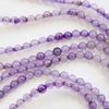 Бусина Агат (тониров), шарик, цвет - фиолетовый, 4 мм, нить (светлый)