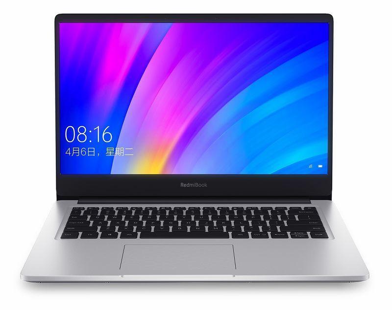 "Redmibook Ноутбук Xiaomi RedmiBook 14"" (Intel Core i5 8265U 1600MHz/14""/1920x1080/8GB/256GB SSD/DVD нет/NVIDIA GeForce MX250 2GB/Wi-Fi/Bluetooth/Windows 10 Home) silver a_103668_196010.jpg"