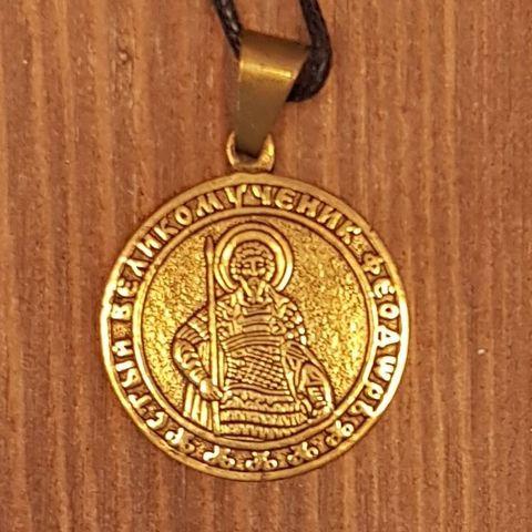 святой Феодор (Федор) именная нательная икона из бронзы кулон с молитвой