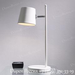 Светильник LT-12041WH White