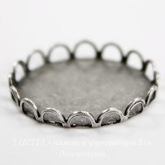 Сеттинг - основа для камеи или кабошона 20 мм (оксид серебра)