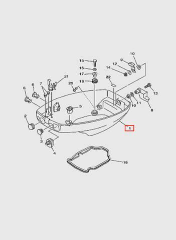 Поддон двигателя  для лодочного мотора T15, OTH 9,9 SEA-PRO (10-1)