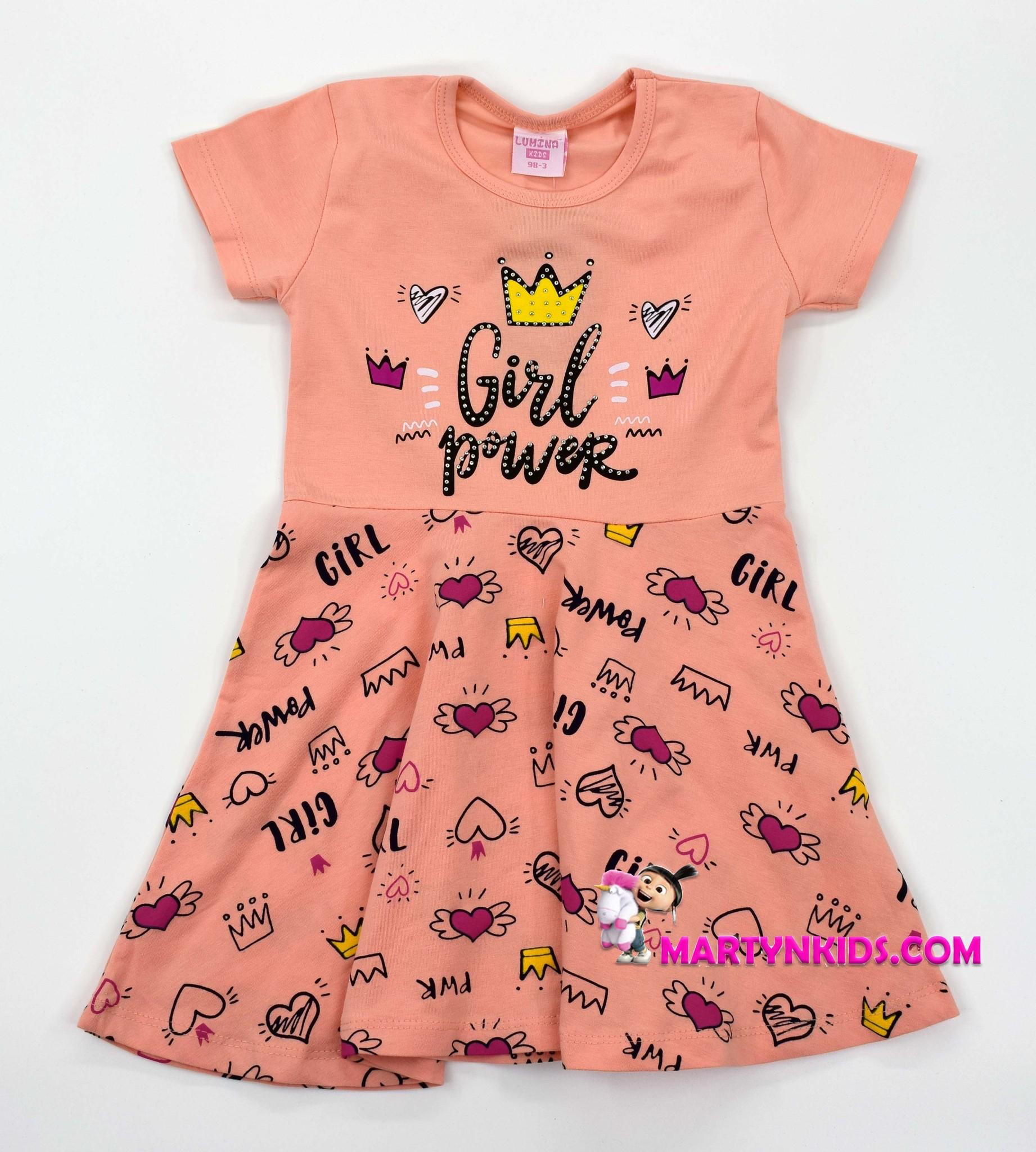 2162  платье Корона