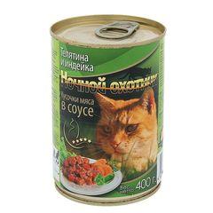 Ночной охотник консервы для кошек Телятина и индейка в желе 400гр