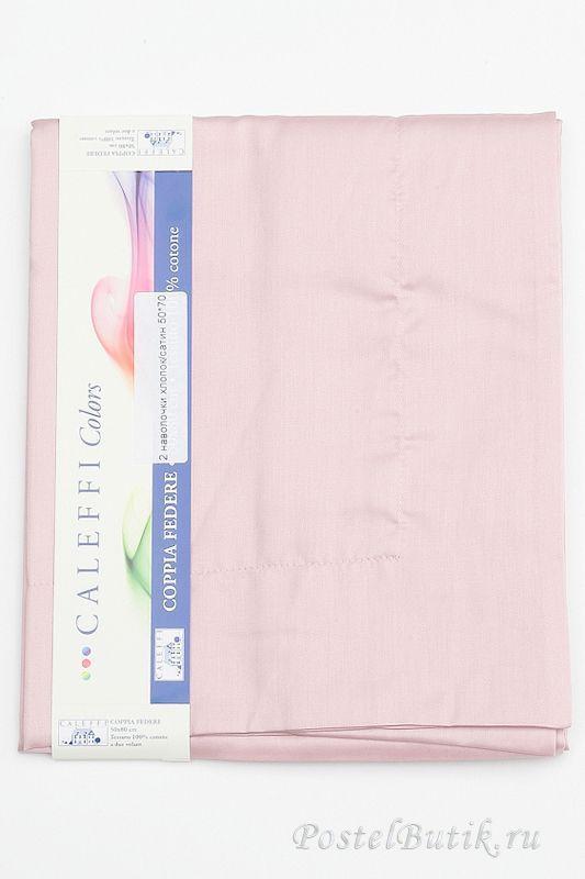 Наволочки 2шт 70x70 Caleffi Raso Tinta Unito нежно-розовые