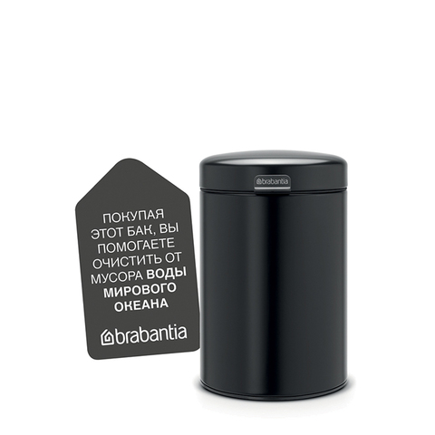 Мусорный бак newIcon настенный (3л), Черный матовый, арт. 116247 - фото 1
