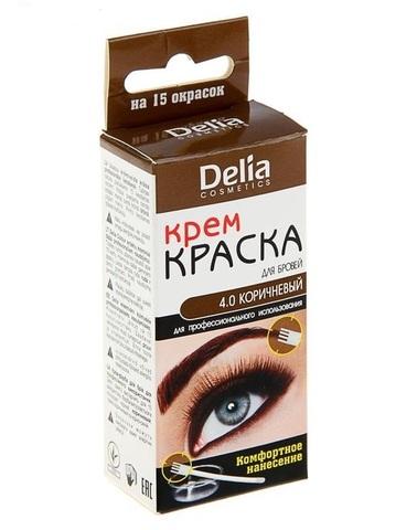 Delia Cosmetics Крем-краска для бровей и ресниц для профессионального использования Коричневая