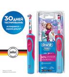 Зубная щетка BRAUN Oral-B Vitality D12.513K Frozen Kids