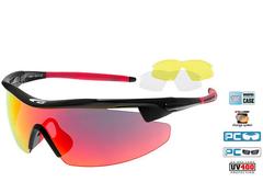 Спортивные солнцезащитные очки Goggle Razor