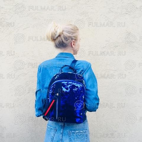 Рюкзак школьный с пайетками меняющий цвет Cиний-Серебристый А4